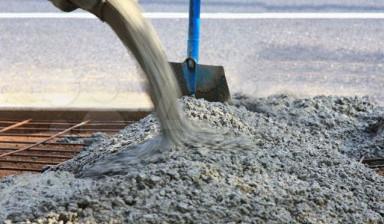 Заказать бетон в марий эл asia бетон