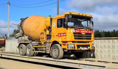 Производство бетона саранск бетон в каменске шахтинском купить