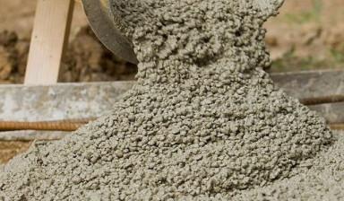 Купить бетон в пензенской области готовый цементный раствор в мешках для стяжки