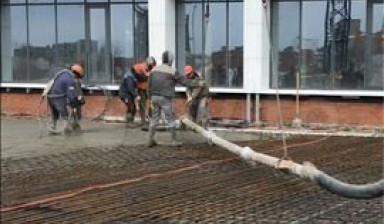 Бетон игра удмуртия бетон угличе