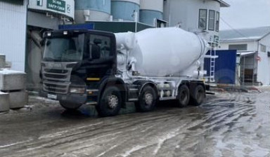 купить бетон ульяновск с доставкой