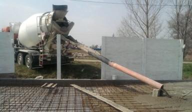 Бетон в атлашево купить химик бетон