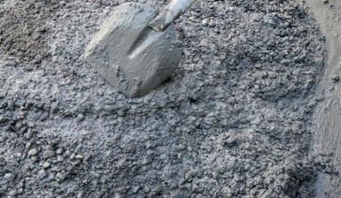 Купит бетон челябинск для чего используется керамзитобетон