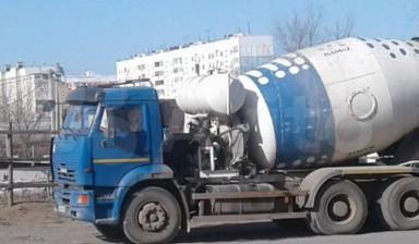 Бетон астрахань цена купить кальций хлористый для бетона