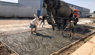 купить бетон в волгограде в дзержинском