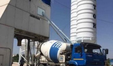 Тамань купить бетон цементный раствор марки 150 сертификат