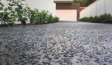 Бетон в сочи куплю плохо провибрированный бетон