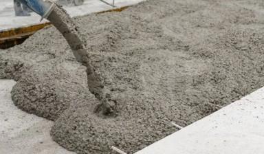 В махачкале где заказать бетон разравнивание бетона