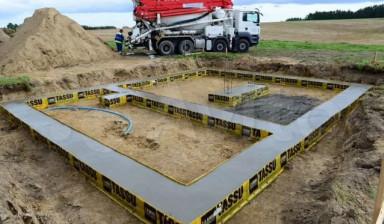 Бетон хакасия коронка по бетону 110 sds max купить