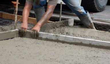 Бетон купить нальчик аренда дробилки для бетона в москве и московской области