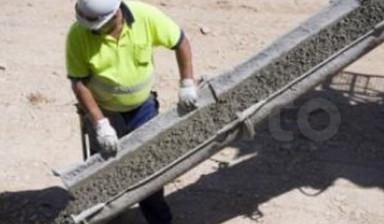 Владикавказ бетон пеноплекс штукатурка цементным раствором
