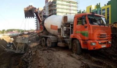 завод бетона владикавказ