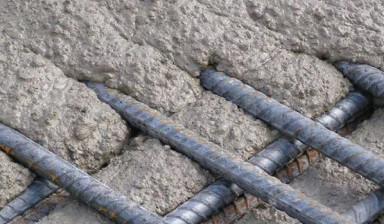 Ставрополь бетон заказать пористость керамзитобетона
