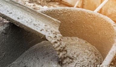 Купить бетон благовещенск рб раствор цементный для пола пропорции