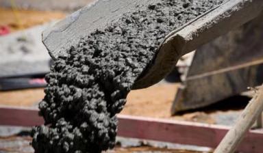 бетон цена екатеринбург