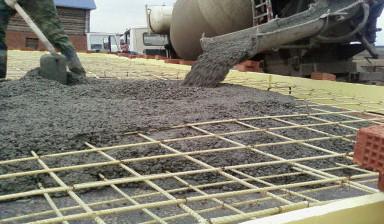 Бетон тугулым заказать бетон с доставкой киров