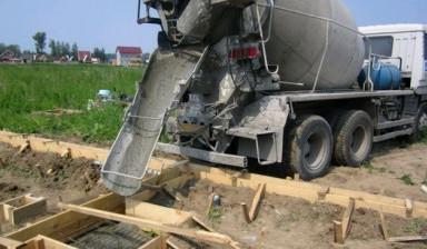 Купить бетон в белгороде цена с доставкой купить сырье для производства бетона