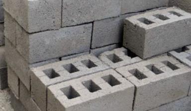 Бетон елизово купить купить бетон в московской области с доставкой