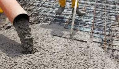 купить бетон в брянске с доставкой цена за