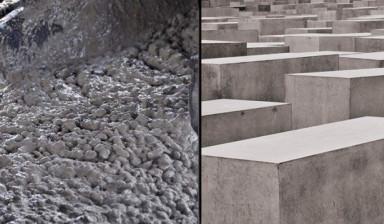 Купить бетон камчатка миксер бетона в москве