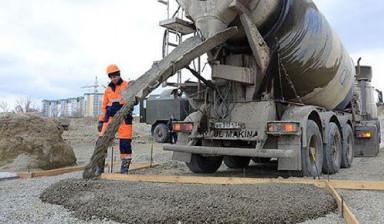 Купить бетон в воронежской области с доставкой цена фибробетон по английскому