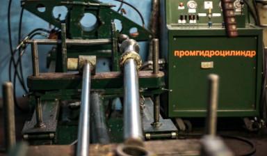 Ремонт/изготовление гидроцилиндров