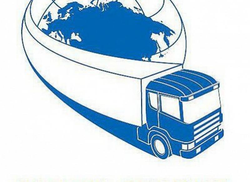 здоровье логотип грузоперевозок картинки многогранный