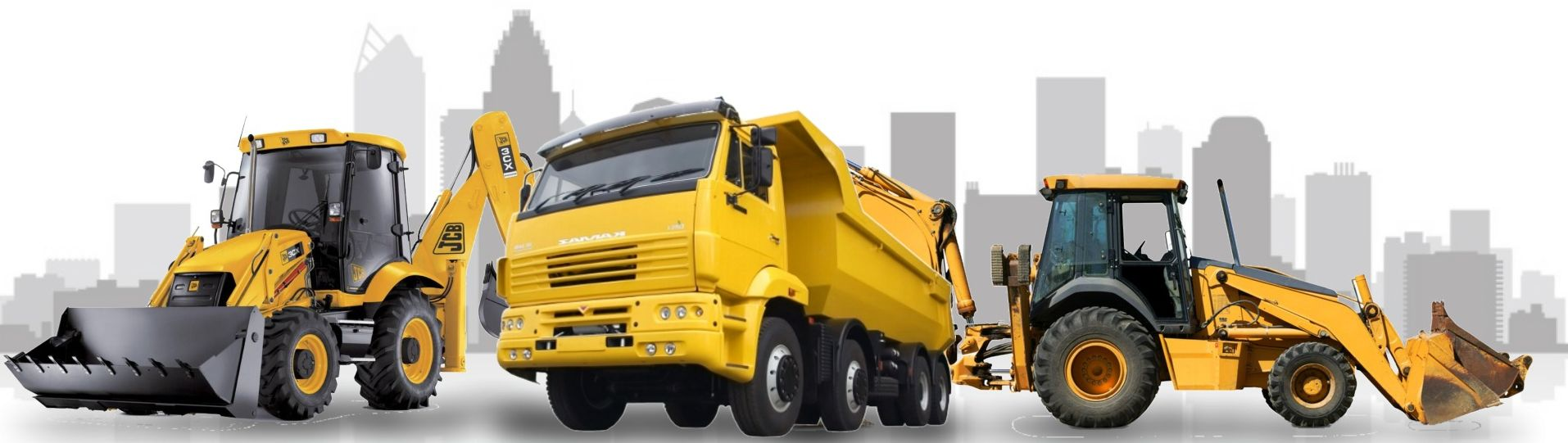 аренда грузовиков и спецтехники